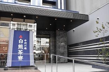 福岡WBF 福岡中洲酒店的圖片