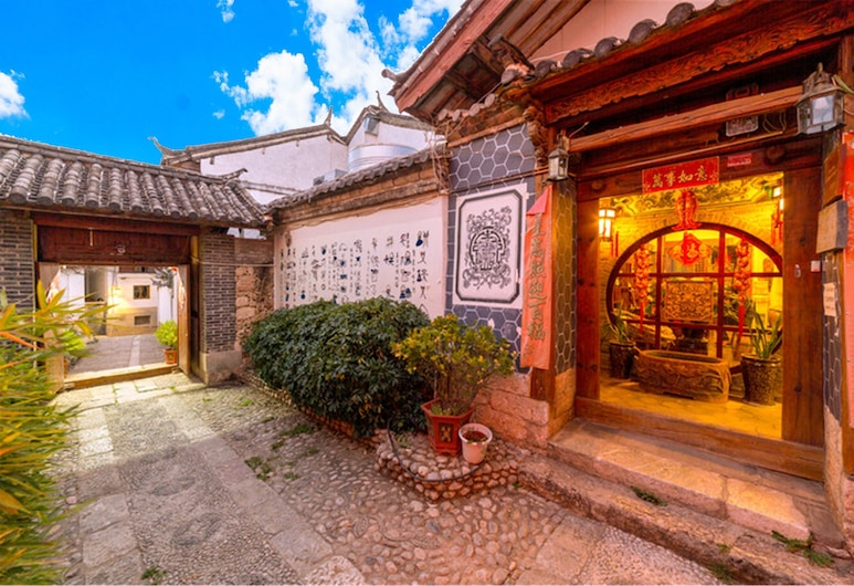 Yunhai Yimeng Boutique Inn, Lijiang