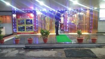 Image de Hotel Rahul Nagpur