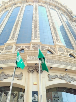 Picture of Land Premium Hotel 1 Makkah in Mecca