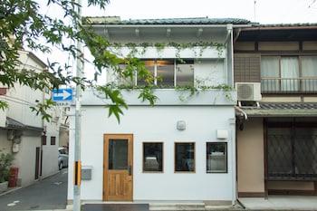 A(z) Heian Residence Kuramaguchi hotel fényképe itt: Kyoto