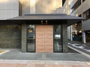Fotografia hotela (KURETAKE INN NAGOYA HISAYAODORI) v meste Nagoya