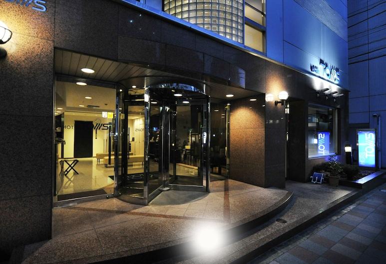 ホテルトムス, 大田区