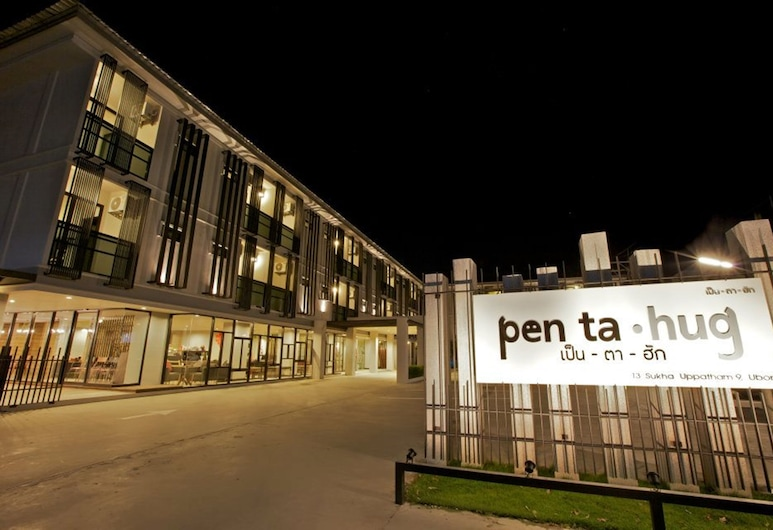 Pentahug Hotel, אובון ראצ'אטאני