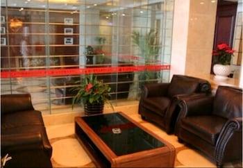 Picture of Changzhou Xingyi Bojing Hotel in Changzhou