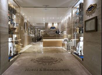 Roma bölgesindeki Harry's Bar Trevi Hotel & Restaurant resmi