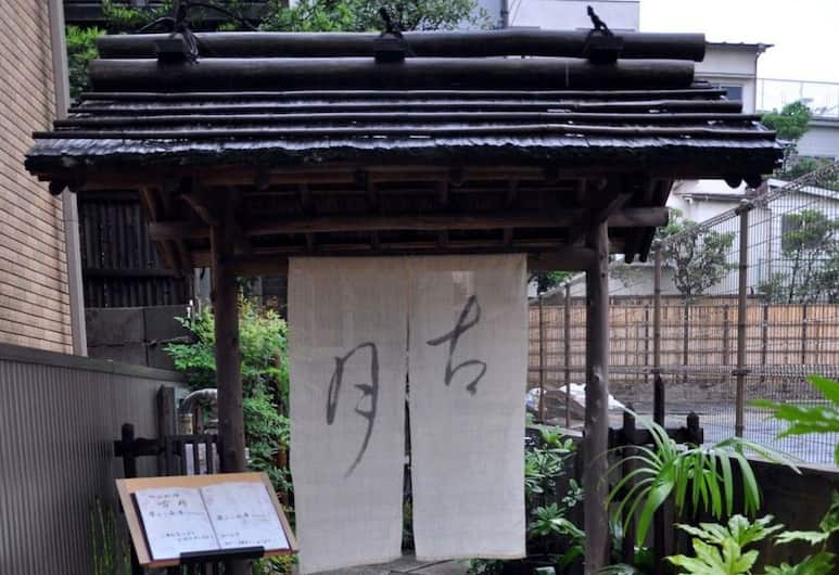 山中日式旅館, 東京