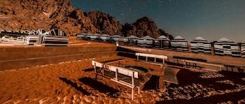 Bild vom Desert Moon Camp im Wadi Rum
