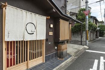 A(z) Guest House Links hotel fényképe itt: Kyoto