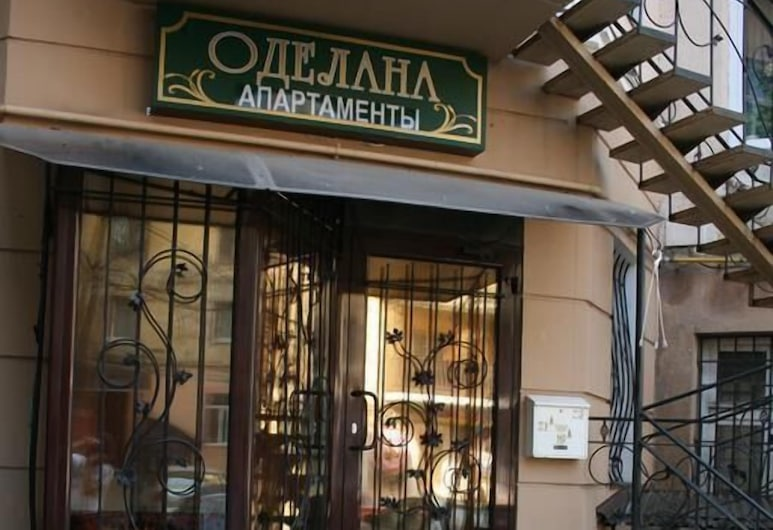 Odelana Apartments, Odessa, Property entrance