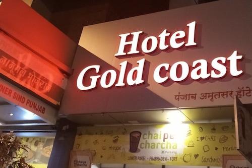 黃金海岸飯店/