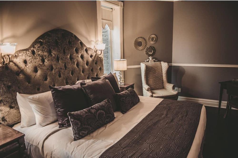 غرفة فاخرة. - سرير ملكي - غرفة نزلاء