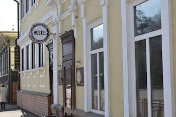 Irkutsk bölgesindeki Reshetnikov Hostel resmi