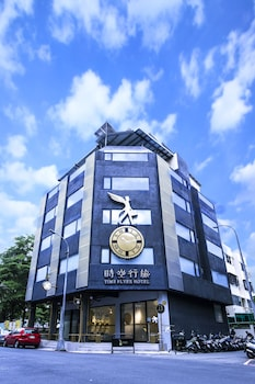 Picture of Time Flyer Hotel in Taichung