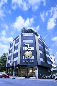 Fotografia do Time Flyer Hotel em Taichung