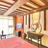 Qiu Niang Double Room - Living Room