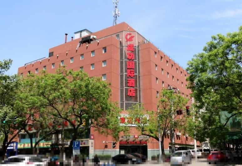 Xi'an Chenggong International Hotel, Xi'an