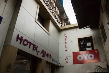 Picture of OYO 3630 Hotel Ajwa in Mumbai