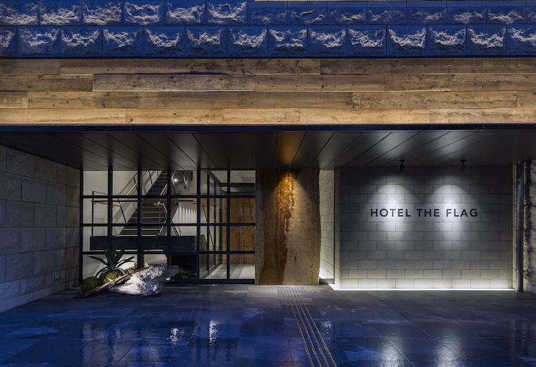 ホテルザフラッグ心斎橋, 大阪市, ホテルのフロント - 夕方 / 夜間