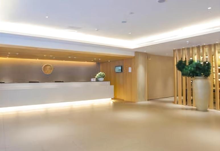 全季酒店, 揚州市, 大堂