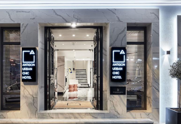 Antigon Urban Chic  Hotel, Θεσσαλονίκη