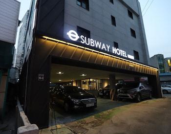 Fotografia hotela (SUBWAY HOTEL) v meste Siheung