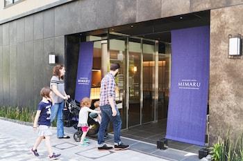 Tokyo bölgesindeki MIMARU TOKYO NIHOMBASHI SUITENGUMAE resmi