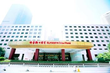 在北京的北京 5L 饭店(原国贸饭店)照片