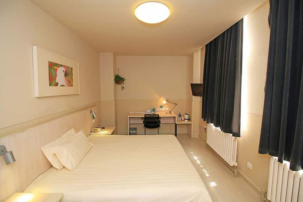 Business Double Room A  - Guest Room