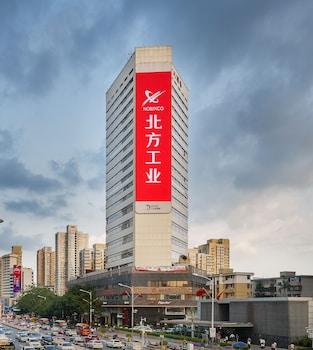 深圳深圳易尚北方大酒店的圖片