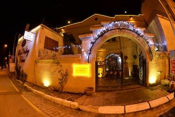 صورة روز فالي هاوس في أفانوس