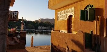 Foto di Taharka Nubian House ad Aswan