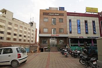 Slika: OYO 5539 Merit Hotel ‒ Agra