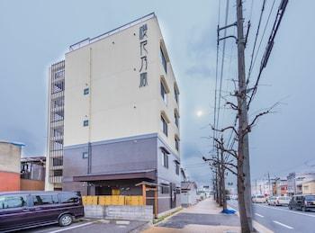 Picture of Kyoto Sakura Hana Hotel in Kyoto