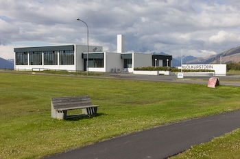 Picture of Milk factory in Hofn