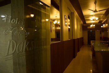 Image de Hotel Heritage Dakshin à Navi Mumbai
