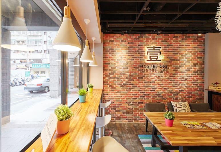 壹03·旅, 台北市, 大廳休息區