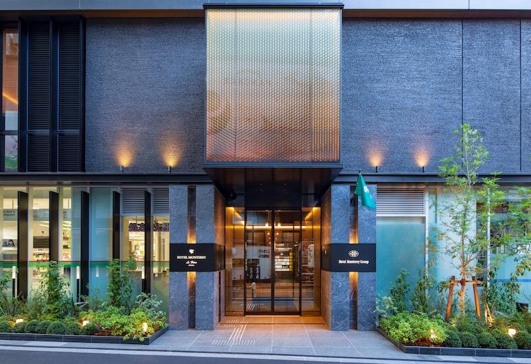 Hotel Monterey Le Frere Osaka, Osaka, Hotel Entrance