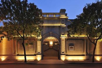 在天津的天津市庆王府山益里精品酒店照片