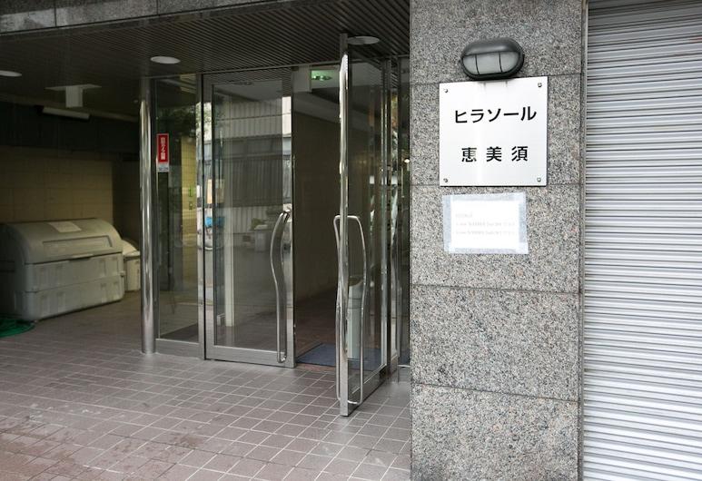 ヒラソール恵美須501, 大阪市, 施設の正面