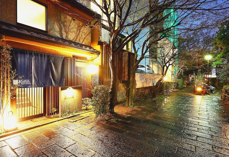 鈴 祇園縄手, 京都市, ホテルのフロント