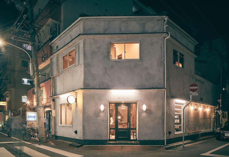 36hostel, Hiroshima, Hotel Front – Evening/Night