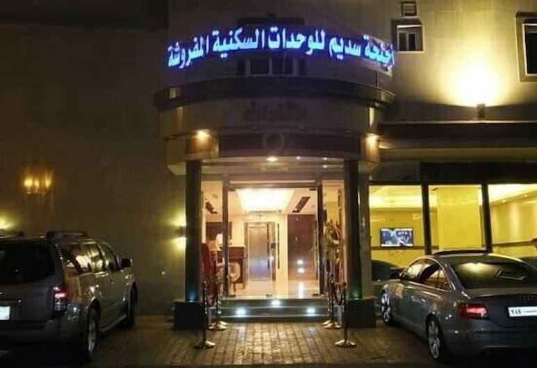 Sadeem Hotel Apartments, Jeddah, Property entrance