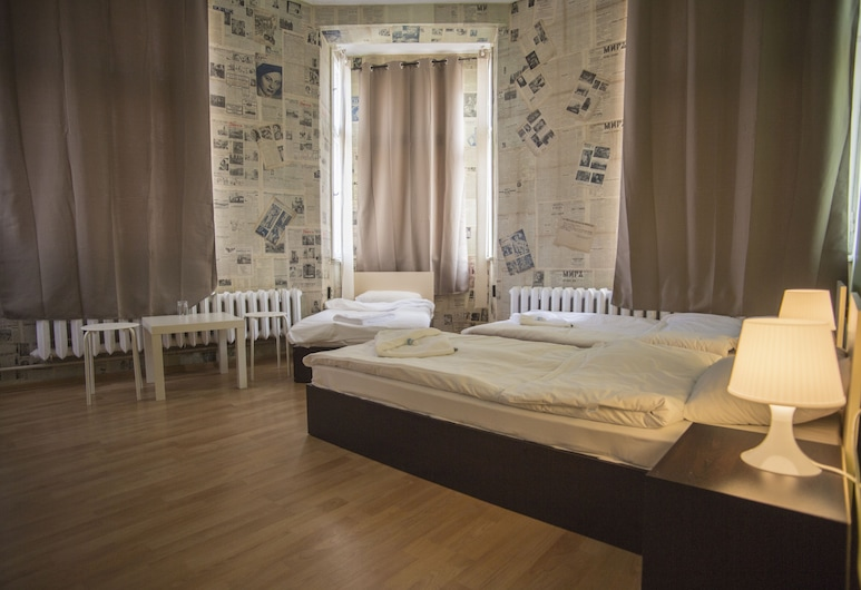 Hotel Ring, Sofia, Classic Triple Room, 3 Twin Beds, City View, Guest Room
