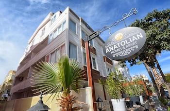 ภาพ Anatolian Homes & Spa ใน Konyaalti