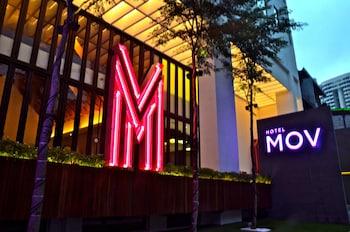 Picture of MOV Hotel Kuala Lumpur in Kuala Lumpur