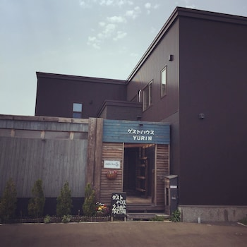 Picture of New Chitose Guest House YURIN - Hostel in Chitose