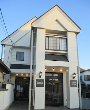 Gambar Jemsty Inn Hakone Ashinoko di Hakone
