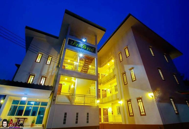 Baan Thip Hotel, Uttaradit