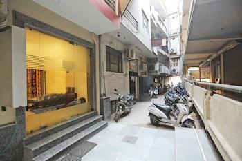 Picture of OYO 11384 Hotel Diamond Star in New Delhi